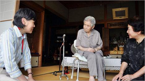 WataseMitsueJapanCentenerian2010-09-10.jpg