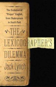 LexicographersDdilemmaBK2011-02-06.jpeg