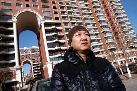 ShiKangBeijingMillionaire2012-02-22.jpg