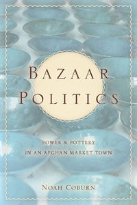 BazaarPoliticsBK2012-04-08.jpg