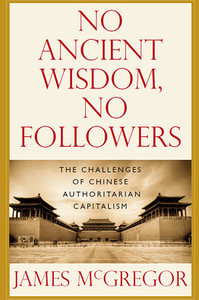 NoAncientWisdomNoFollowersBK2012-10-12.jpg